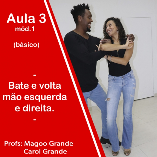 Samba Rock - BÁSICO - Pacote 1 / Aula 3