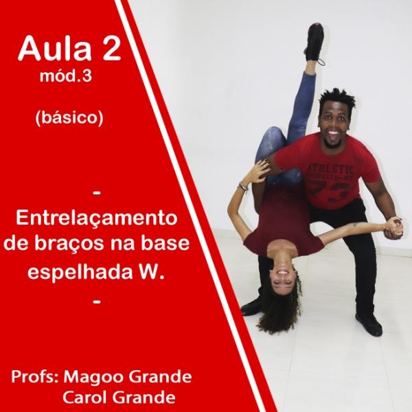 Samba Rock - BÁSICO - Pacote 3 / Aula 2
